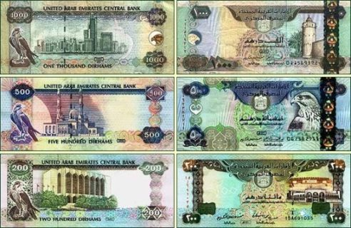 Dubai currency notes - front & back.